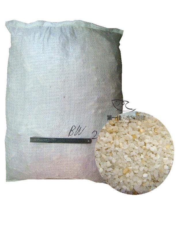 [第一佳水族寵物] 批發濾材-台灣 過濾濾材-石英砂 (培菌、過濾效能極佳) [零賣-1kg] 另有 一整袋-25kg