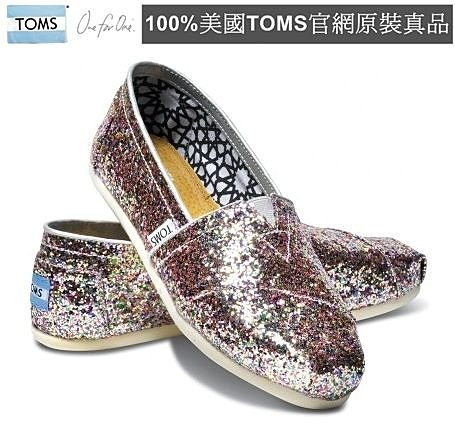 【Cadiz】美國真品正品 TOMS 亮片平底鞋 [Bright Multi Glitter Classics/ 七彩金蔥/ 代購/ 現貨]