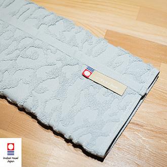 【今治織上】日本今治毛巾 今治認證 ORIM Panthe豹紋 系列-手巾