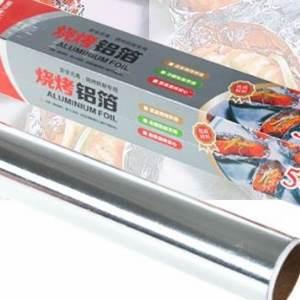 美麗大街【BF038E13】廚房烘焙專用燒烤鋁箔紙 錫紙 5米加厚烤肉吸油紙