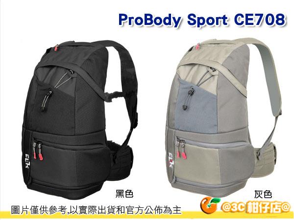 美國 CLIK ELITE 戶外攝影 運動者重型專業攝影包 ProBody Sport CE708 黑/灰 勝興公司貨