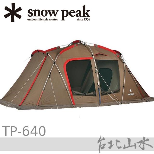 Snow Peak TP-640 圓弧客廳帳 Taseek 一房一廳帳/客廳帳/寢室帳/露營帳篷/日本雪峰