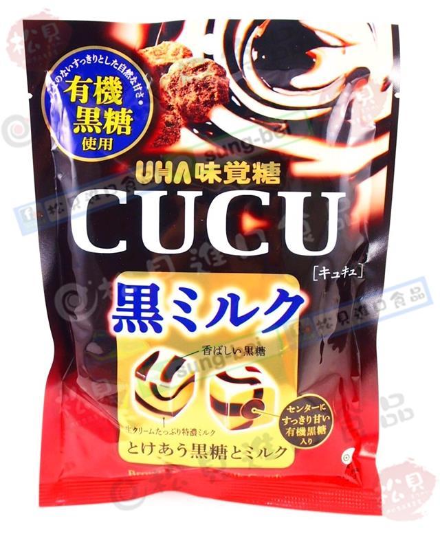 味覺CUCU黑特濃牛奶糖90g【4902750956117】