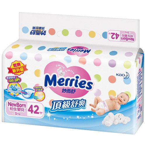 【悅兒樂婦幼用品舘】Merries 花王妙而舒 頂級舒爽紙尿褲 NB42片(42片x4包)【箱購】