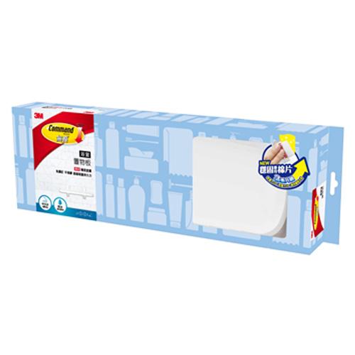 【3M Command 無痕】3M 17628D 浴室收納系列-置物板
