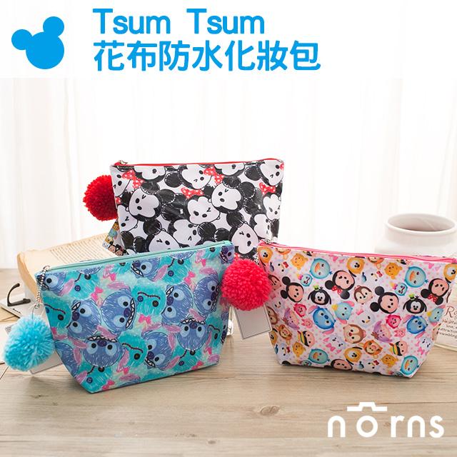 NORNS【Tsum Tsum花布防水化妝包】迪士尼 疊疊樂 筆袋 文具收納袋 史迪奇醜娃娃 米奇奇奇維尼