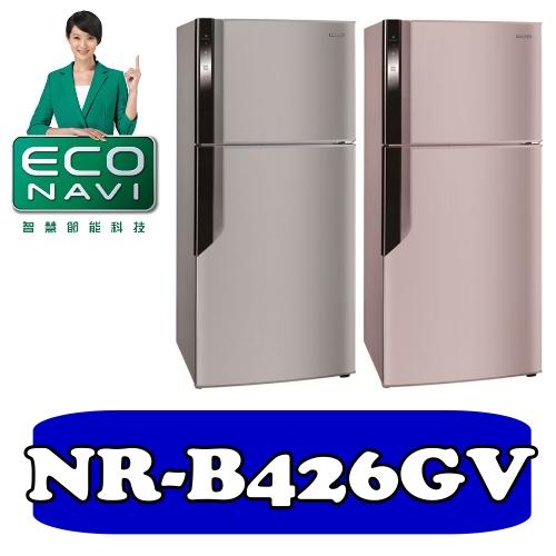 國際牌 422公升ECONAVI雙門變頻冰箱【NR-B426GV-DH/NR-B426GV-P】