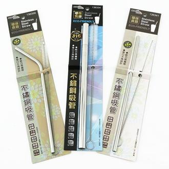 【珍昕】米諾諾 不銹鋼附刷吸管組~3款(灣型.直型.大直型) / 不鏽鋼吸管
