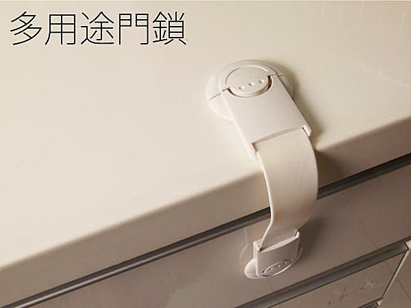 BO雜貨【SV3186】日本設計 多用途門鎖 櫥櫃 兒童安全鎖 抽屜安全鎖 櫃門鎖 保護鎖