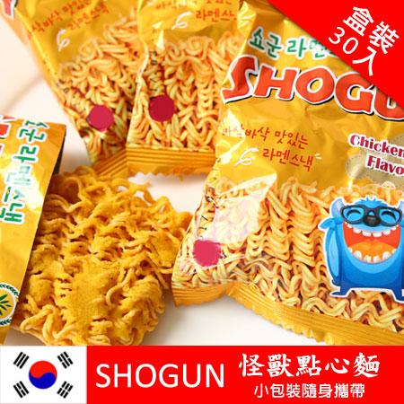 韓國 SHOGUN 怪獸香脆雞汁點心麵 (30包入/盒裝) 540g 隨手包 點心麵 點心脆麵【N101410】