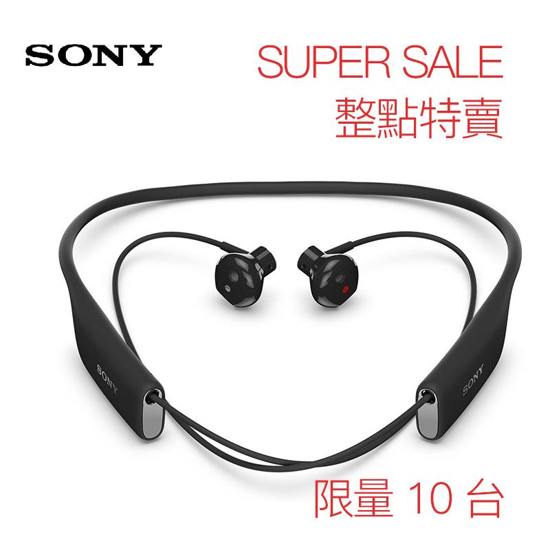【SUPERSALE整點特賣】【神腦公司貨】SONY SBH-70 / SBH70 原廠耳塞式耳機 後掛式穿戴 立體聲藍芽耳機 不挑色