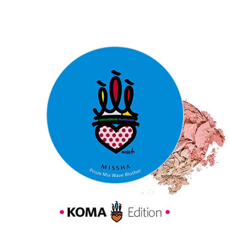 獨家 韓國 MISSHA x KOMA 瀲灩珠光雙色甜頰彩 10g (附粉刷) 修容 腮紅【N201066】