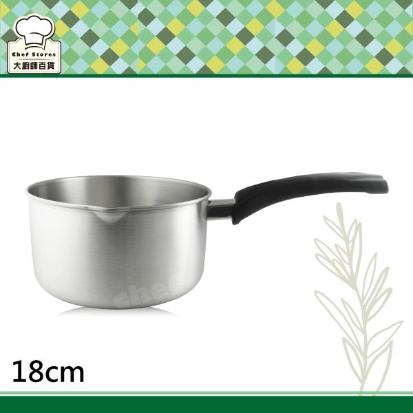 Perfect理想牌極緻316不鏽鋼雪平鍋18cm單把湯鍋-大廚師百貨