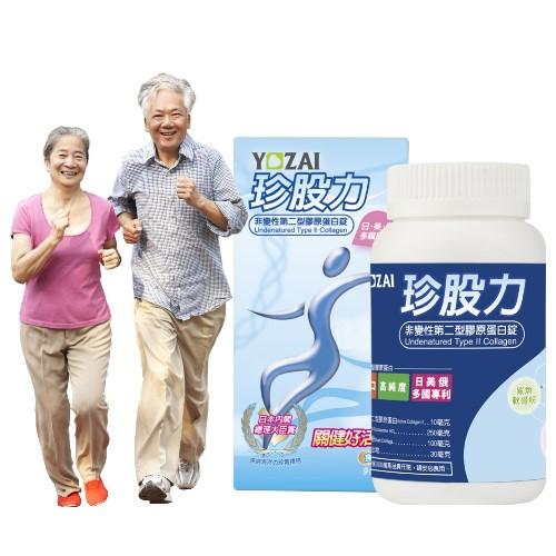 【悠哉美健】日本進口珍股力非變性第二型膠原蛋白+葡萄糖胺+鯊魚軟骨素(90錠/瓶)(原料萃取自鮭魚鼻軟骨)