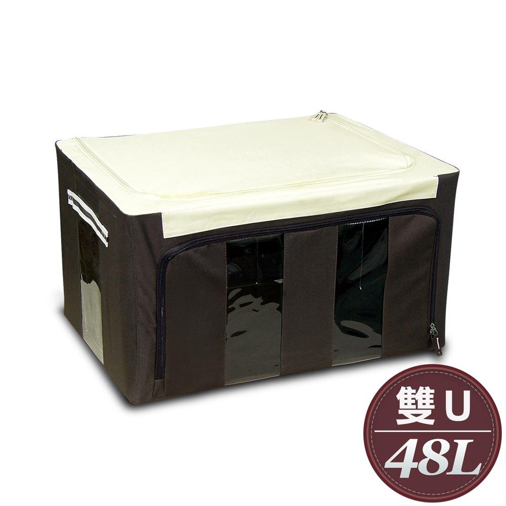 WallyFun 第三代雙U摺疊防水收納箱48L (棕色) ★★全新設計200kg超強荷重★★