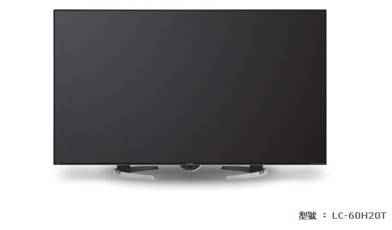 SHARP夏普 60吋 LED超薄液晶電視 LC-60H20T