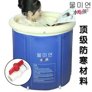 行動充氣浴桶