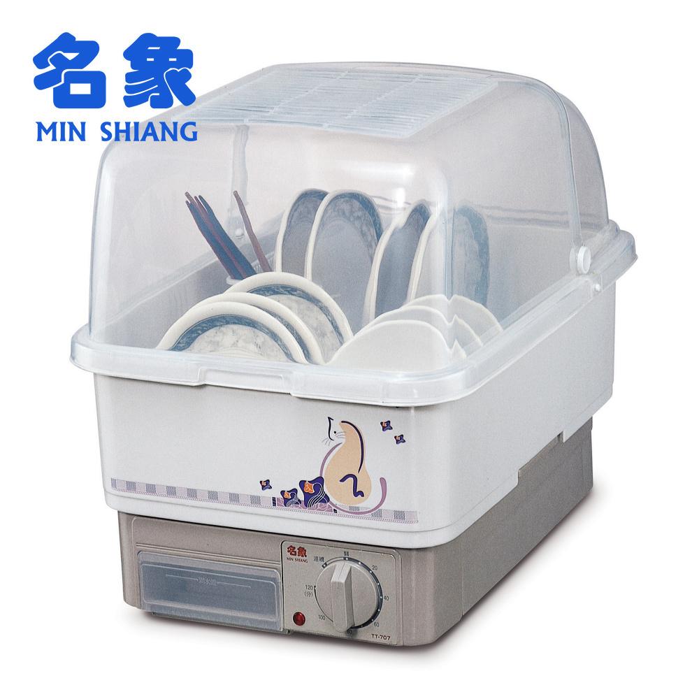 【名象】食器乾燥烘碗機 TT-707