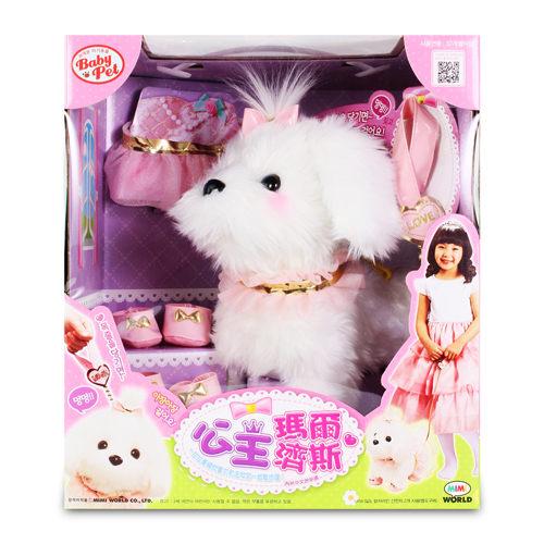 【MIMI WORLD】 寵物系列-公主瑪爾濟斯 MI61210
