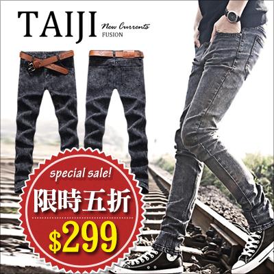牛仔褲【ATJB1106】街頭風格合身窄版素面牛仔丹寧長褲水洗刷色抓皺破壞
