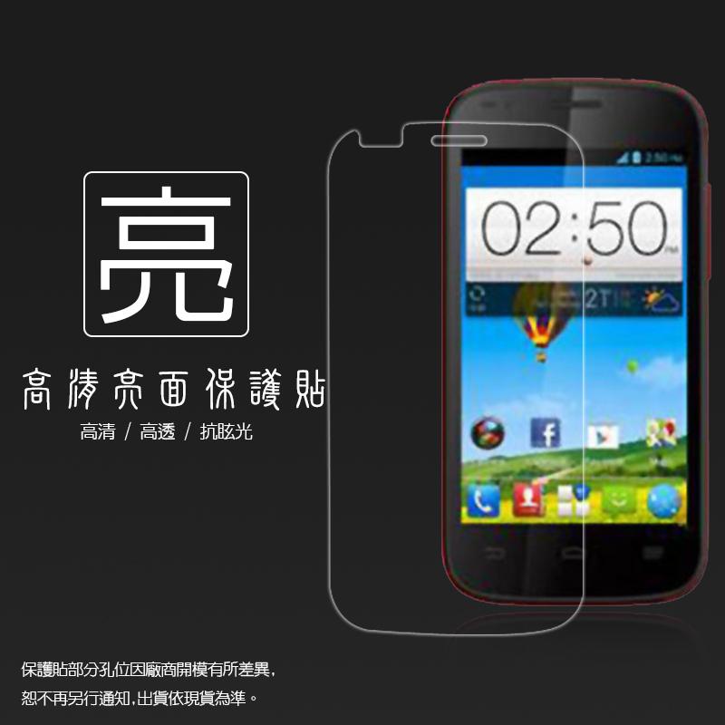 亮面螢幕保護貼 台灣大哥大 TWM Amazing A4C 保護貼