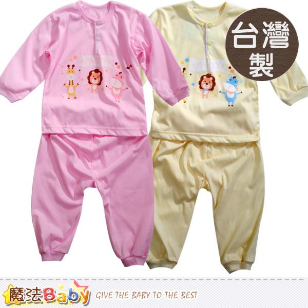 台灣製秋季薄款居家長袖套裝 夏日冷氣房套裝 魔法Baby~k42207