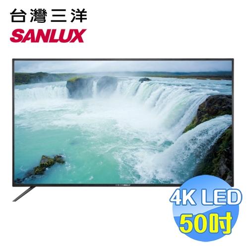 台灣三洋 SANLUX 50型LED背光液晶顯示器 SMT-50MU1