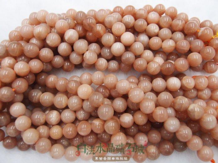 白法水晶礦石城 天然-太陽石(橙月光) 10mm 礦質 串珠/條珠  首飾材料(加值購專區)
