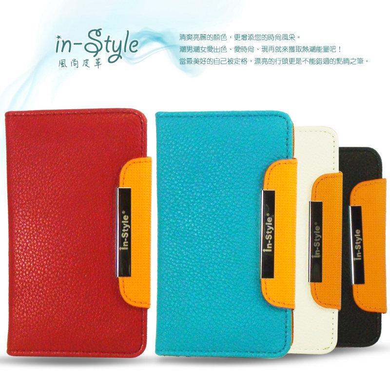 ASUS PadFone2 A68 風尚皮革側掀/便攜錢包/可放卡片 側開皮套/背蓋式皮套/翻蓋保護殼/保護套