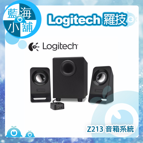 Logitech 羅技 Z213 音箱系統