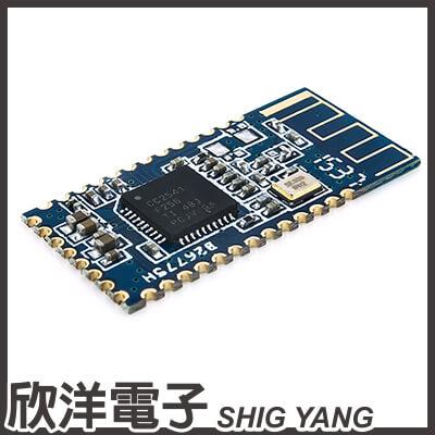 ※ 欣洋電子 ※ CC2541 低功耗藍芽4.0串口模組(1049) /實驗室、學生模組、電子材料、電子工程、適用Arduino