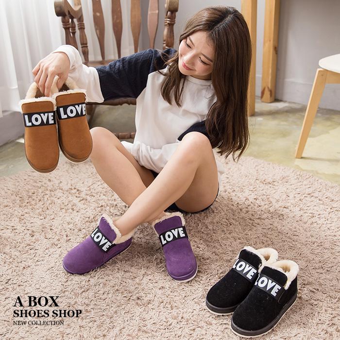 格子舖*【KR801】簡約LOVE英文字母 素面麂皮保暖厚毛料 防滑膠底短筒雪靴 雪地靴 3色