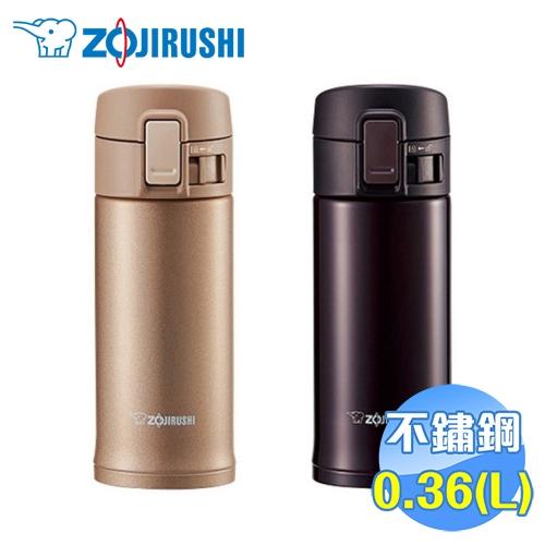 象印 Zojirushi 0.36L OneTouch不鏽鋼真空保溫杯 SM-KC36
