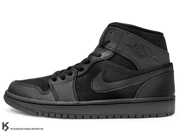 [22%OFF] 2014 經典重現 復刻鞋款 搭配定番配色 NIKE AIR JORDAN 1 MID BLACKOUT 全黑 八孔 牛巴戈 皮革 AJ (554724-011) !