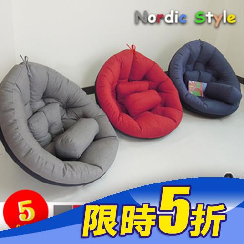 懶骨頭/兒童椅/沙發/和室椅/坐墊《北歐風多用途舒適懶骨頭》-台客嚴選