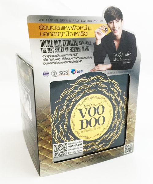 泰國VOODOO痘痘神器 VooDoo新黑蛇毒晚安面膜30.5g 2015最新包裝
