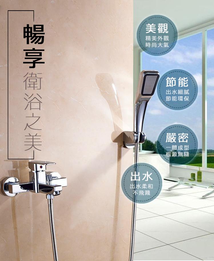 VB的典範 淋浴龍頭組(配:加壓花灑+固定座+出水軟管) 水龍頭 !唯美電鍍!洗臉盆 面盆