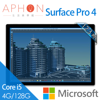 【Aphon生活美學館】Microsoft微軟 Surface Pro 4 12.3吋 i5 4G/128G Win10 Pro 平板電腦- 送原廠實體鍵盤+防震電腦手提包+office365個人版