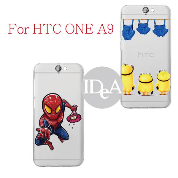 HTC ONE A9 超薄透明手機殼  卡通造形 小小兵 蜘蛛人 紅唇 非撞臉系列
