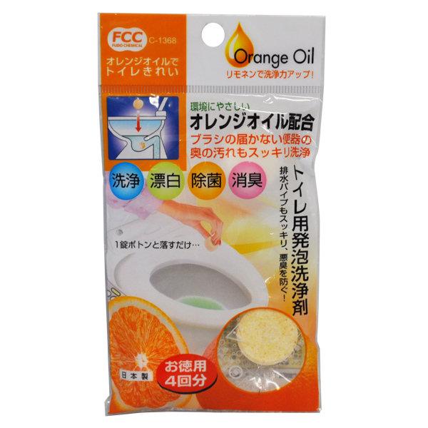 La maison生活小舖《 不動化学橘味馬桶發泡洗潔錠4回分 》洗淨 漂白 除菌 消臭一次完成 馬桶的保養大師 有效品質穩定 日本製
