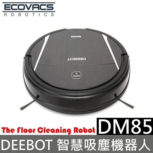 即日起至11/30止,享優惠價!Ecovacs DM85 旗艦智慧吸塵機器人 掃地機器人 自動吸塵器 ◆掃吸拖乾,四段清潔一次搞定!