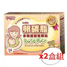 【孕哺兒®】卵磷脂多機能營養顆粒(香草) 4g*24包*2盒(共48包)