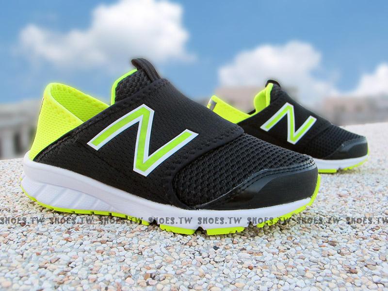 Shoestw【K150SBYY】NEW BALANCE 574 免綁鞋帶 襪套 中童鞋 運動鞋 黑螢光綠 可踩跟