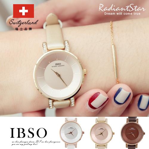 瑞士IBSO濃情巧克力飛碟優雅知性真皮手錶【WIB222】璀璨之星☆