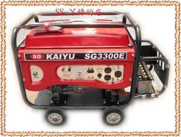 KAIYU SG3300E發電機 (KAIYU6.5HP引擎)/電動起動附電瓶