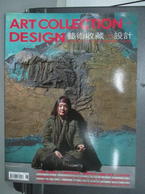 【書寶二手書T1/雜誌期刊_ZAB】藝術收藏+設計_2011/6_藝術家工作專訪李義弘等
