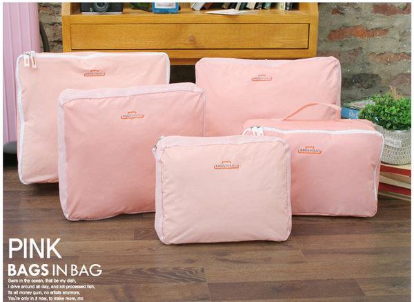 韓國連線旅行箱好朋友衣物防塵袋收納包5件102891海渡