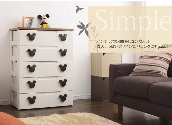 日本製米奇5斗櫃櫃子玩具收納箱MHG-725代購海渡