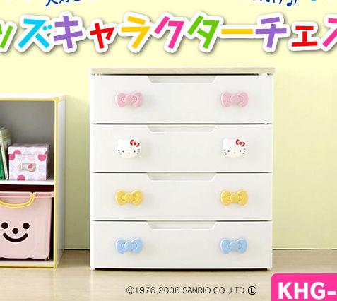日本製KITTY四斗櫃櫃子玩具收納箱KHG-724代購海渡