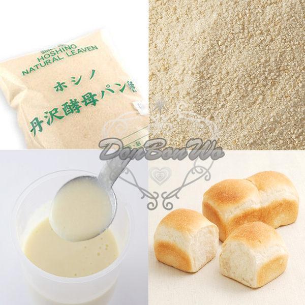 日本星野酵母丹澤酵母粉特大包100克060025海渡